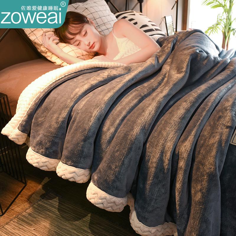 夏季双层毛毯被子加厚毛巾被珊瑚绒毯子午睡法兰夏天薄款沙发盖毯