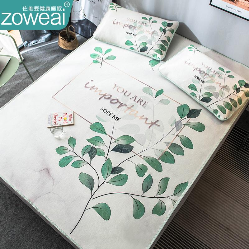 Декоративные одеяла и подушки / Прикроватные коврики Артикул 613562364055