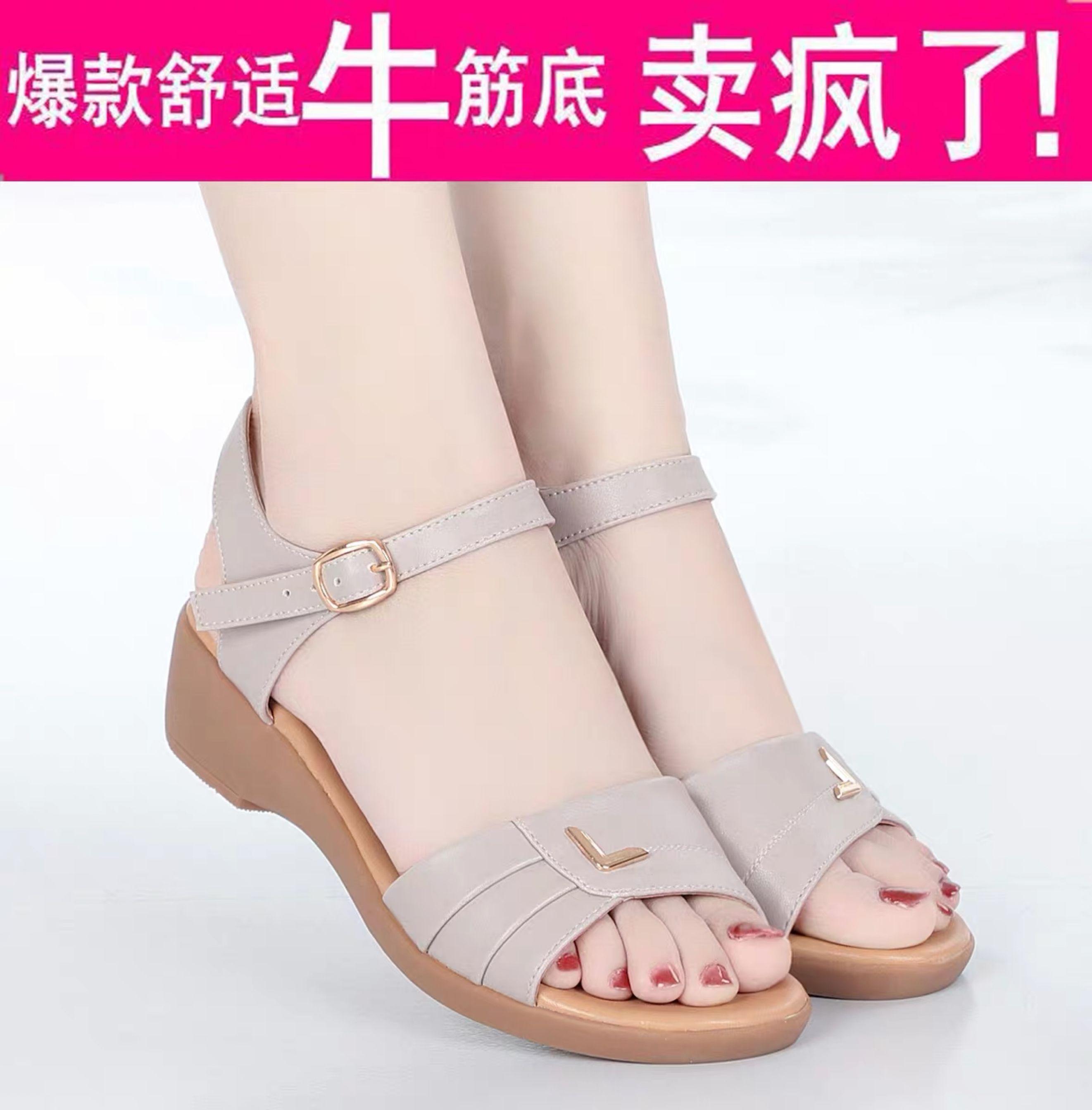 夏季意尔康2020妈妈凉鞋女真皮软底中老年平底中年妇女大码女凉鞋图片