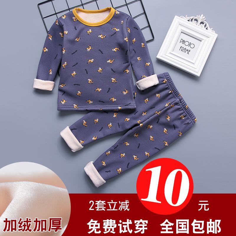 宝宝保暖衣套装女童男童加绒加厚1-3岁婴儿童内衣秋衣秋裤纯棉5冬