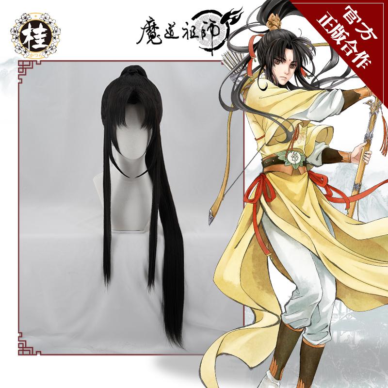 预售 正版合作【桂】魔道祖师动画版动漫衍生大小姐金凌假发假毛