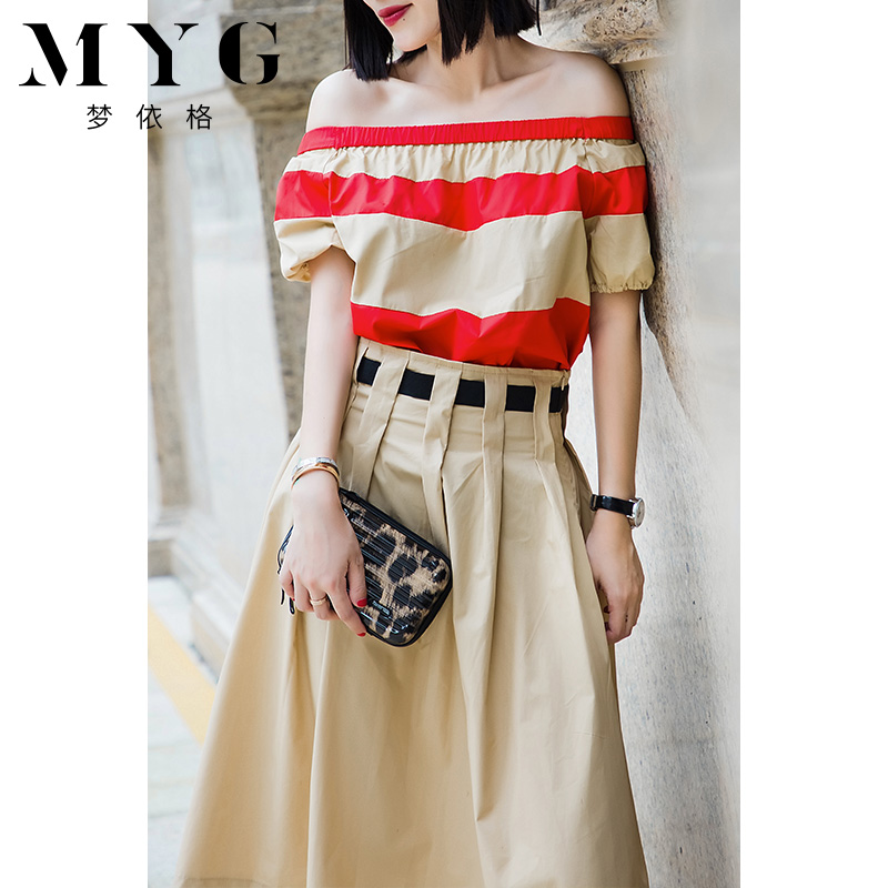 Mengyige one shoulder suit 2020 new off shoulder short sleeve T-shirt skirt sexy temperament two-piece skirt