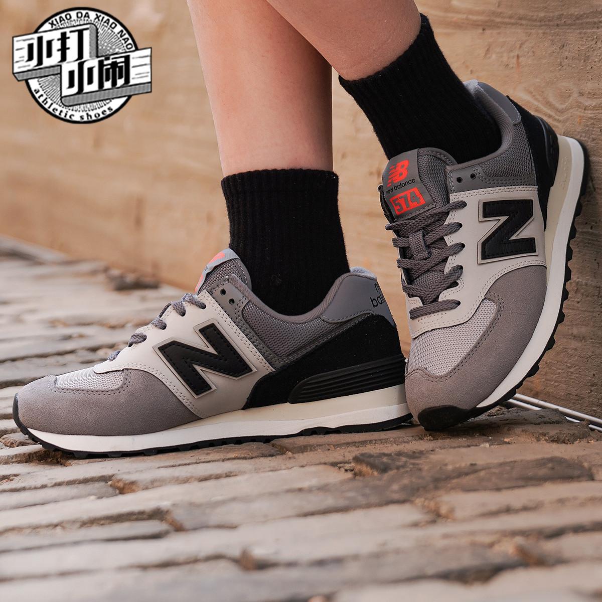 NEW BALANCE/NB 男鞋女鞋2020夏透气休闲运动板鞋 ML574JHV/JFH