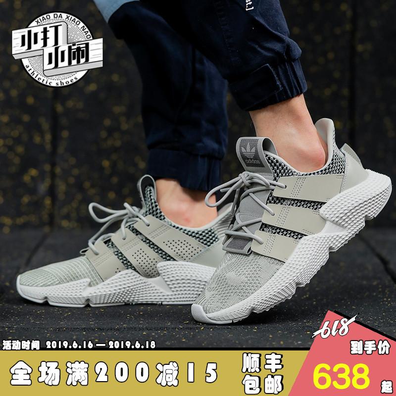 正品Adidas阿迪达斯老爹鞋三叶草男女鞋新款运动休闲跑步鞋CG5933