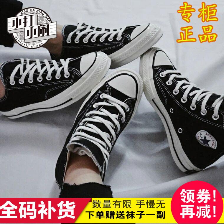 匡威帆布鞋男