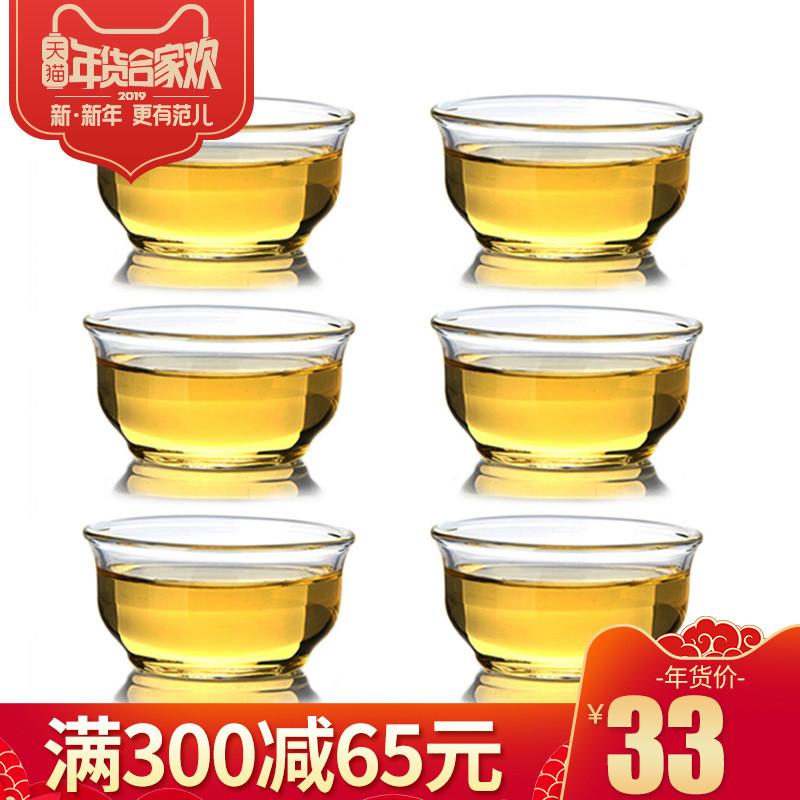 6只装茶碗小茶杯迷你品茗功夫茶具家用透明玻璃喝茶杯子泡茶套装