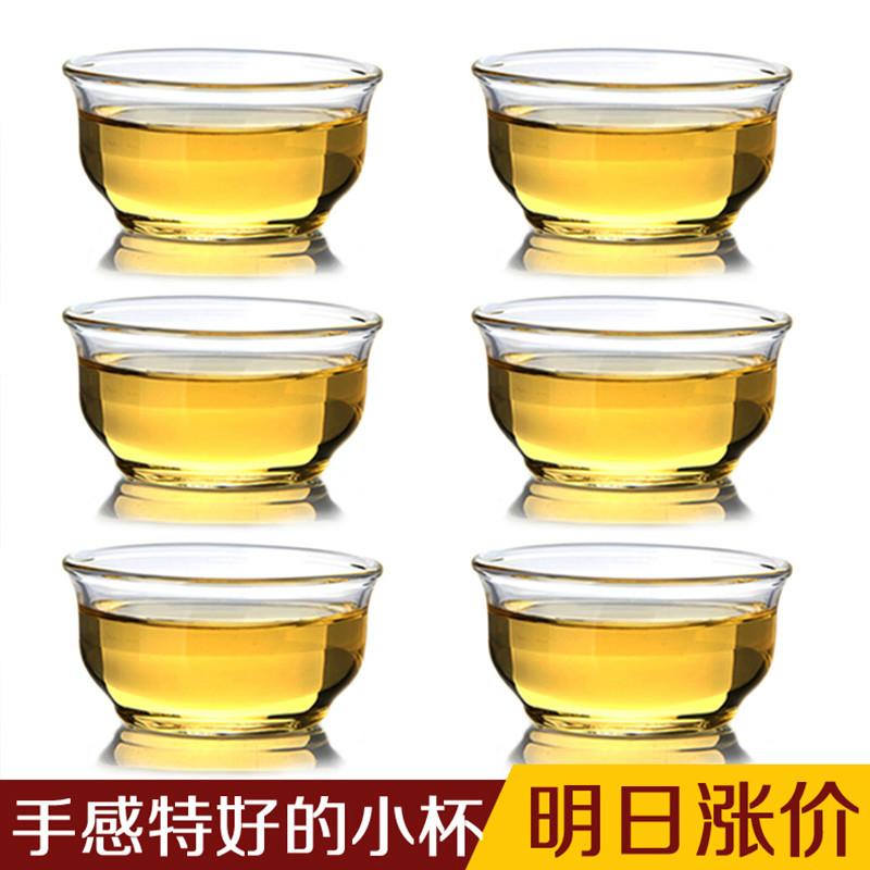 6只装茶碗小茶杯品茗功夫茶具家用透明玻璃喝茶杯子泡茶套装主人