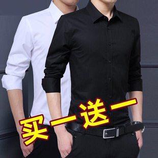 黑白衬衫男士职业免烫寸衣夏季短袖纯色修身商务长袖衬衣男潮正装