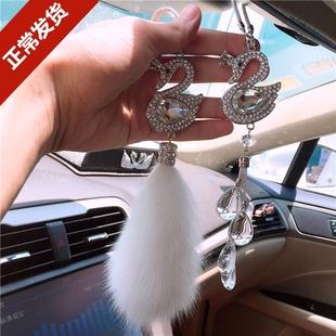 汽車掛件天鵝後視鏡水晶狐狸毛車內車飾掛件車載掛飾品女鑲鑽吊飾