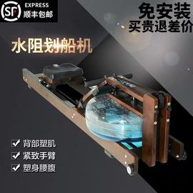 智能水阻划船机家用室内小型纸牌屋精英律师同款划船器商用健身房图片