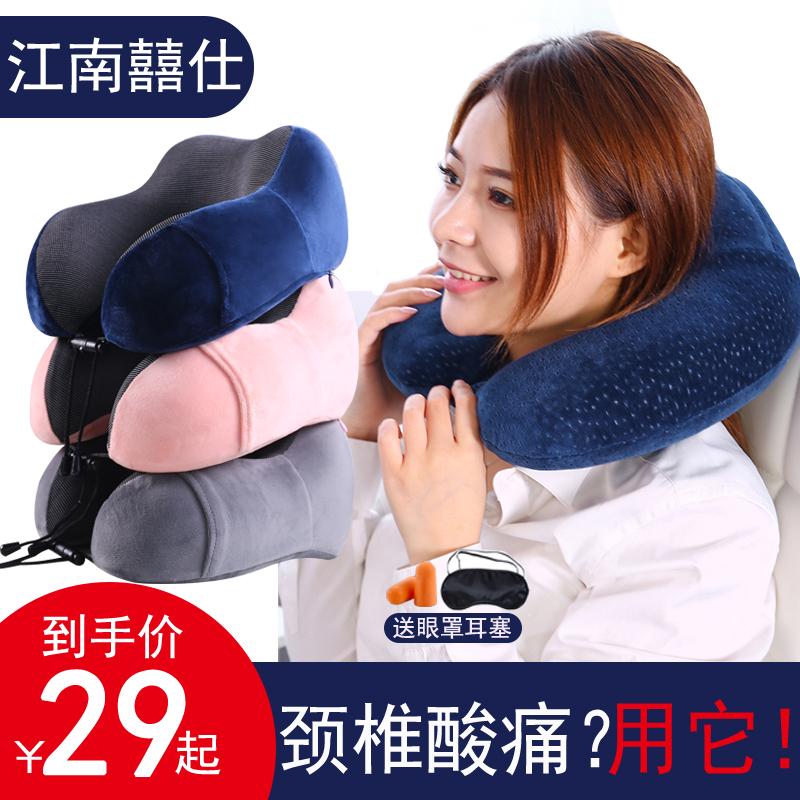 券后29.00元u型枕头护颈枕u枕u形午休枕头