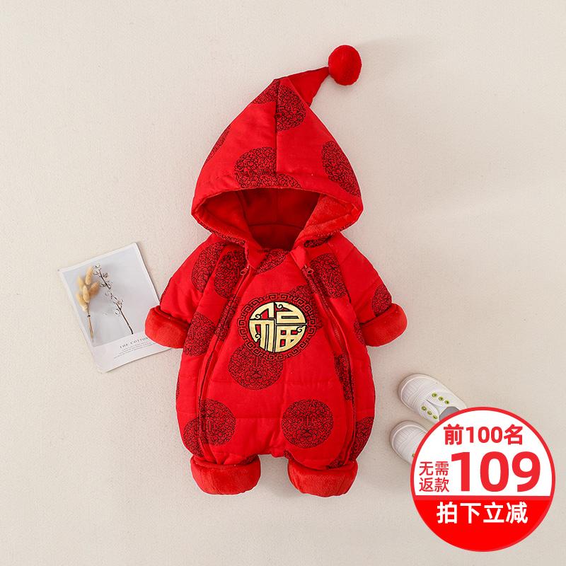 婴儿拜年服女宝宝冬装连体衣唐装新生婴儿儿衣服新年过年秋冬套装