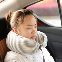 Japanese fashion simple u neck Pillow Travel pillow Protection Cervical pillow U-shaped pillow neck waist pillow nap lying pillow