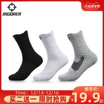 准者袜子男女短袜运动袜中筒篮球袜低帮防滑臭吸汗加厚专业跑步袜