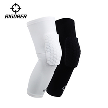 Quasi basketball honeycomb anti-collision knee protector for men's professional thin meniscus extended protective leg for women's sports protective equipment