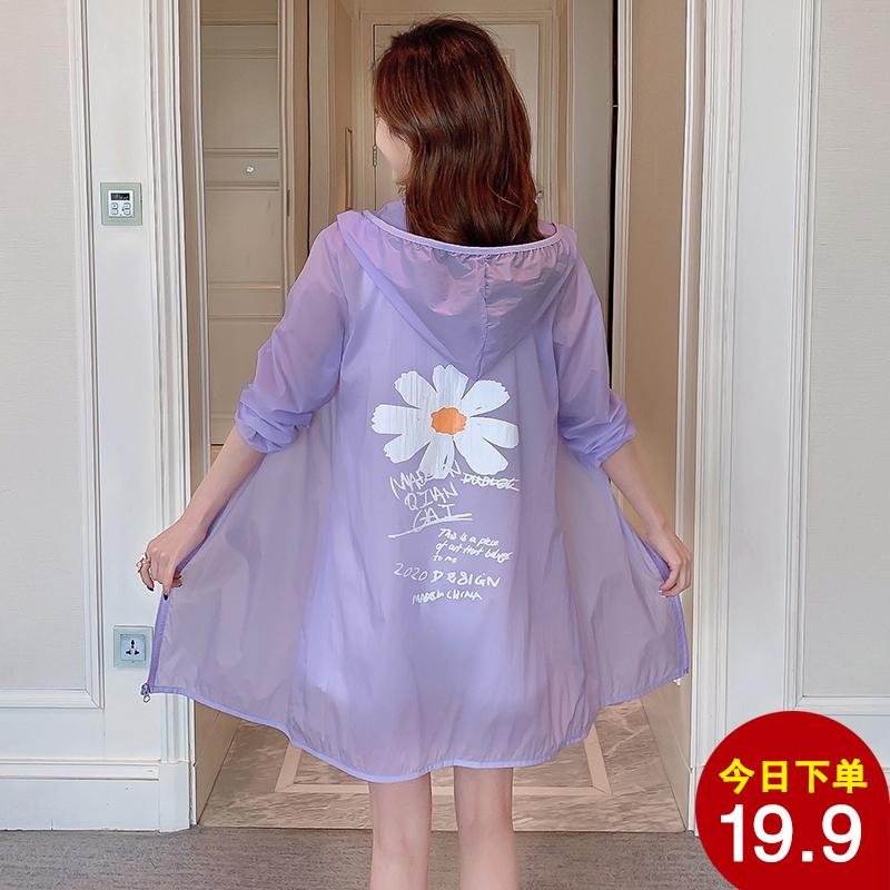 防晒衣女中长款2021夏季新款小雏菊时尚百搭透气防紫外线宽松外套