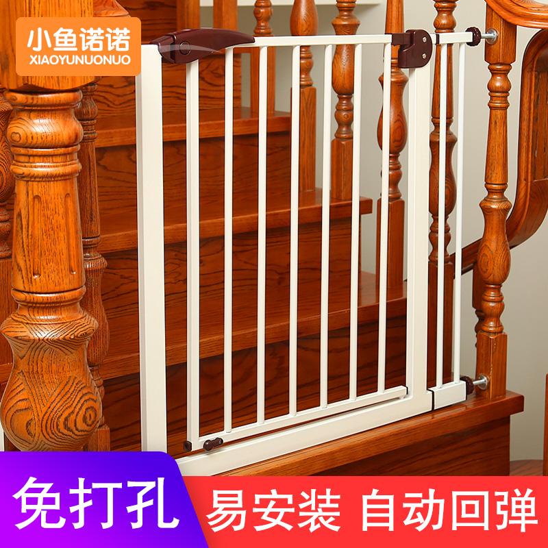 Лестничные ограждения для детей Артикул 562300899816
