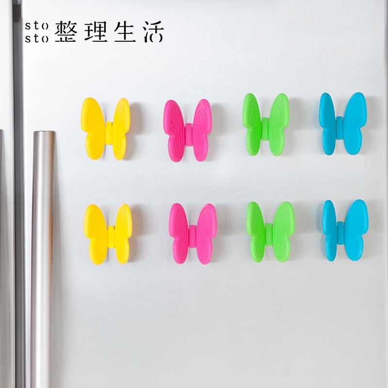 整理生活 简约风硅胶夹子创意磁铁冰箱贴护手夹2件装
