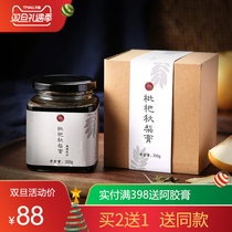Buy 2 send 1 palm micro loquat Autumn pear paste children eat pear paste five juice pear paste Tzu pear paste about 350g