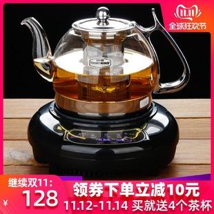 玻璃茶壶电磁炉专用黑茶煮茶器过滤煮茶壶烧水壶家用小型茶炉套装