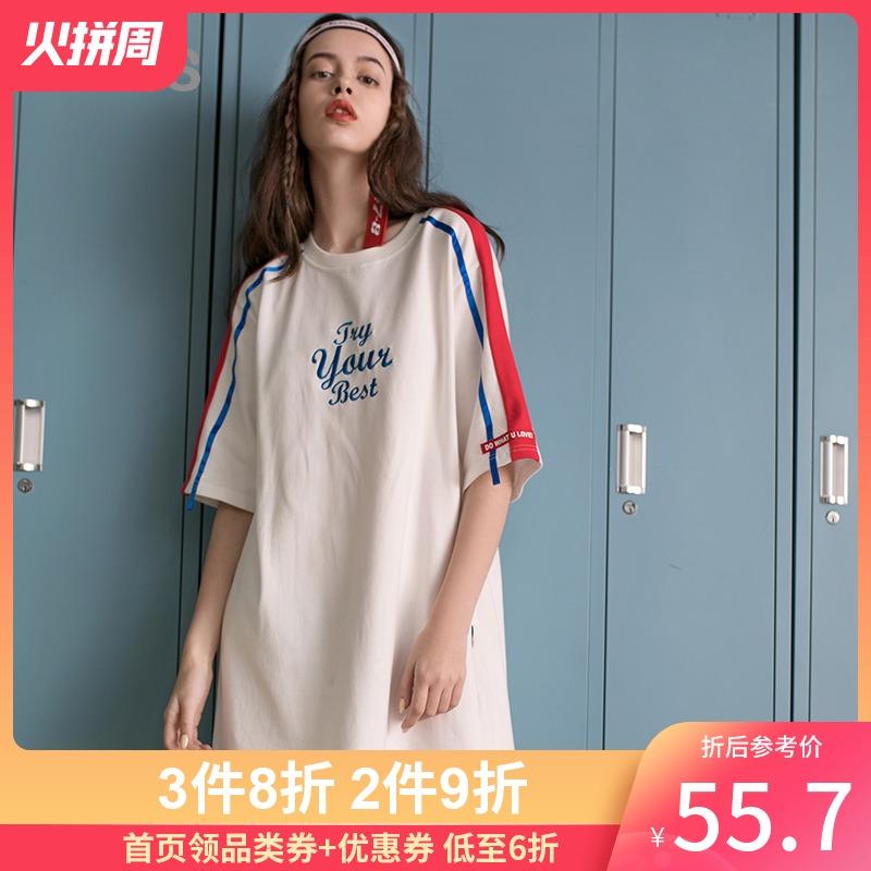 pass2019新款字母连衣裙夏女t恤