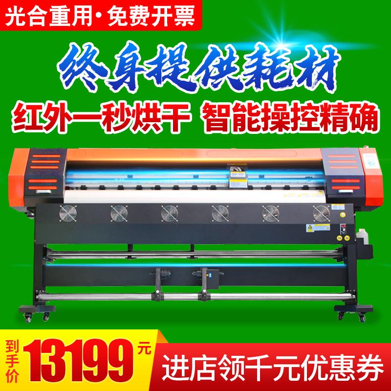 写真机高精度户外喷绘一体机UV卷材打印机图文广告喷绘写真机 广告海报打印一体机  写真机户外