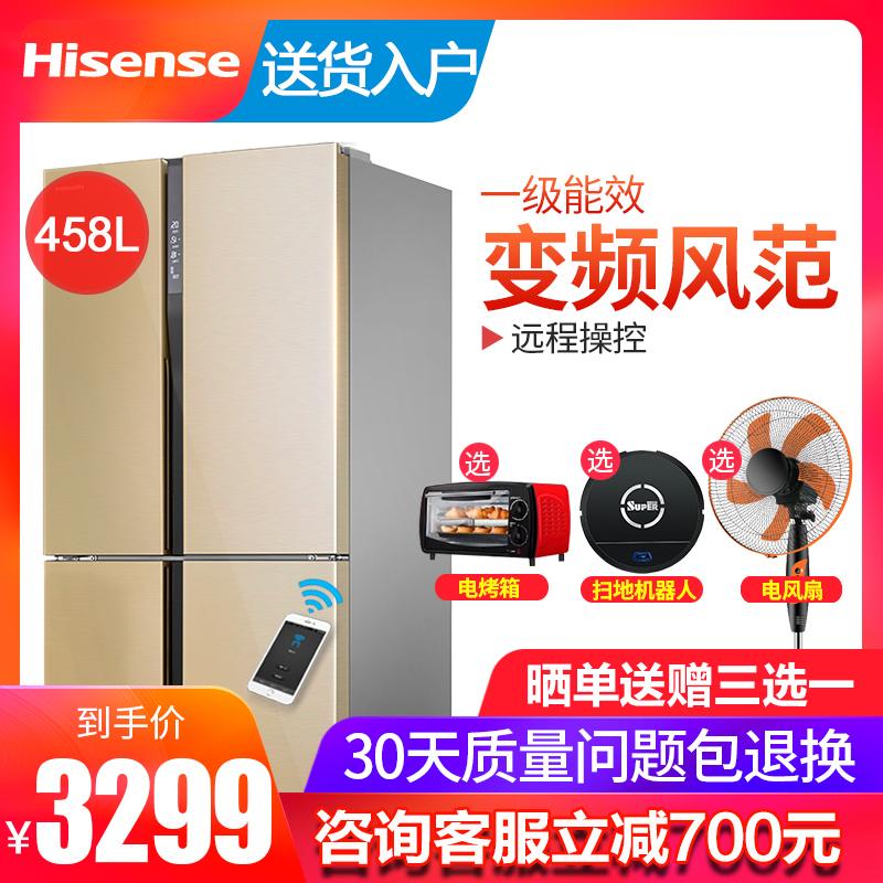 BCD-458WMK1DPUT海信变频节能风冷无霜十字对开门四门家用电冰箱
