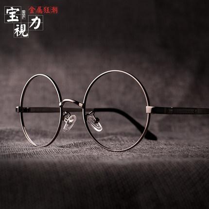 圆形眼镜架复古圆框眼镜框平光韩版近视防蓝光眼睛男文艺配镜潮女