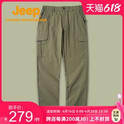 Jeep吉普军绿工装裤夏季薄款运动裤痞帅直筒长裤透气韩版休闲裤潮