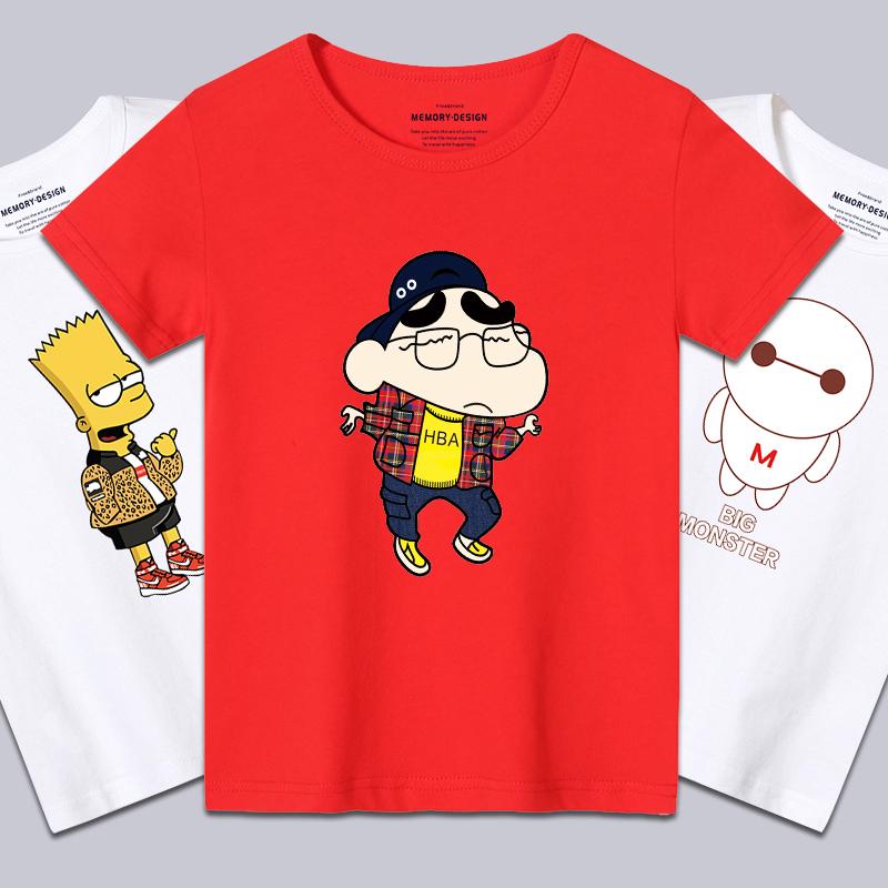 兒童短袖T恤男女夏裝小男生蠟筆小新卡通半袖女大中童純棉上衣潮