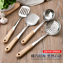 Stainless steel spatula kitchenware set thickened full set kitchen household cooking spatula soup spoon leaky spoon fried spatula long handle