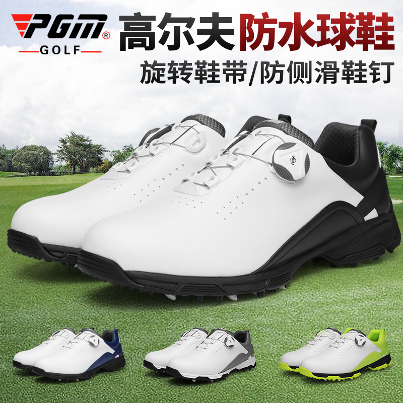 Golf shoes mens waterproof shoes non slip spikeless knob laces summer breathable mens shoes