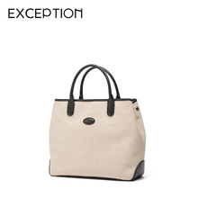 Exceptions to original genuine cotton and hemp patchwork women's bag, cotton and hemp bag, Princess Dai bag, Beige canvas bag, one-shoulder handbag