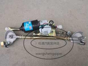 适配一汽威志雨刮连杆V2 V5雨刷电机总成威乐连动杆雨刮器摆动杆