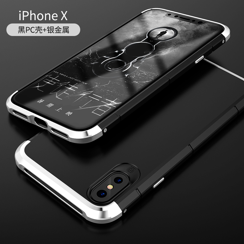 GINMIC Shield Aluminum Metal Frame Hard PC Back Cover Case for Apple iPhone X