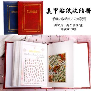 日系美甲贴纸展示册小红书抖音网红收纳本集相册子贴花女指甲贴纸