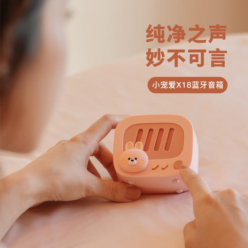 中國代購|中國批發-ibuy99|���������|一个创意 让音乐陪伴你的左右送给爱听歌的她音响 小宠爱蓝牙音箱