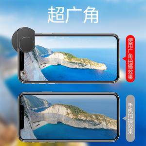 领10元券购买硕图广角手机镜头通用单反外置高清变焦微距鱼眼三合一套装苹果相机长焦摄像头拍照专业iphone8x华为后置照相