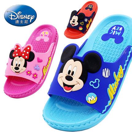 迪士尼儿童拖鞋夏男女中大童凉拖鞋防滑家居室内拖鞋洗澡宝宝拖鞋