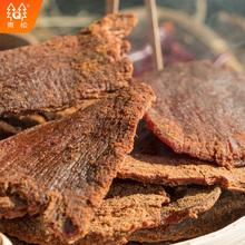 青松肉干 一斤500g 五香 沙嗲 肉食手撕肉干休闲零食小吃肉特产