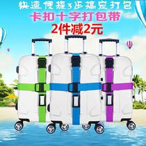 寸加厚耐磨20242830弹力行李箱保护套旅行箱套拉杆箱皮箱子罩