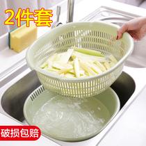 家用塑料双层洗菜篮子沥水篮洗菜篮子厨房多功能淘菜盆水果篮包邮