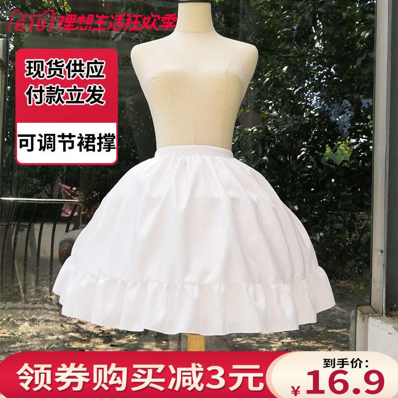cosplay日常洛丽塔鱼骨裙撑lolita可调节暴力卡门衬裙棉绸蓬蓬裙