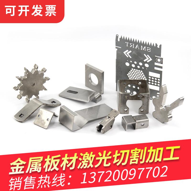 不锈钢板加工定做   钣金件加工焊接  激光切割加工 铝板加工定制