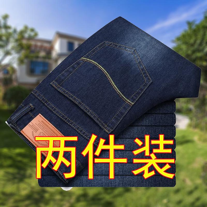男���松男士�L�子�诒9ぷ鞣�中老年人耐磨工人�焊汽修耐磨�腿