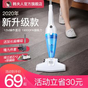 韩夫人吸尘器家用大吸力大功率吸猫毛手持式地毯强力除螨小型车载