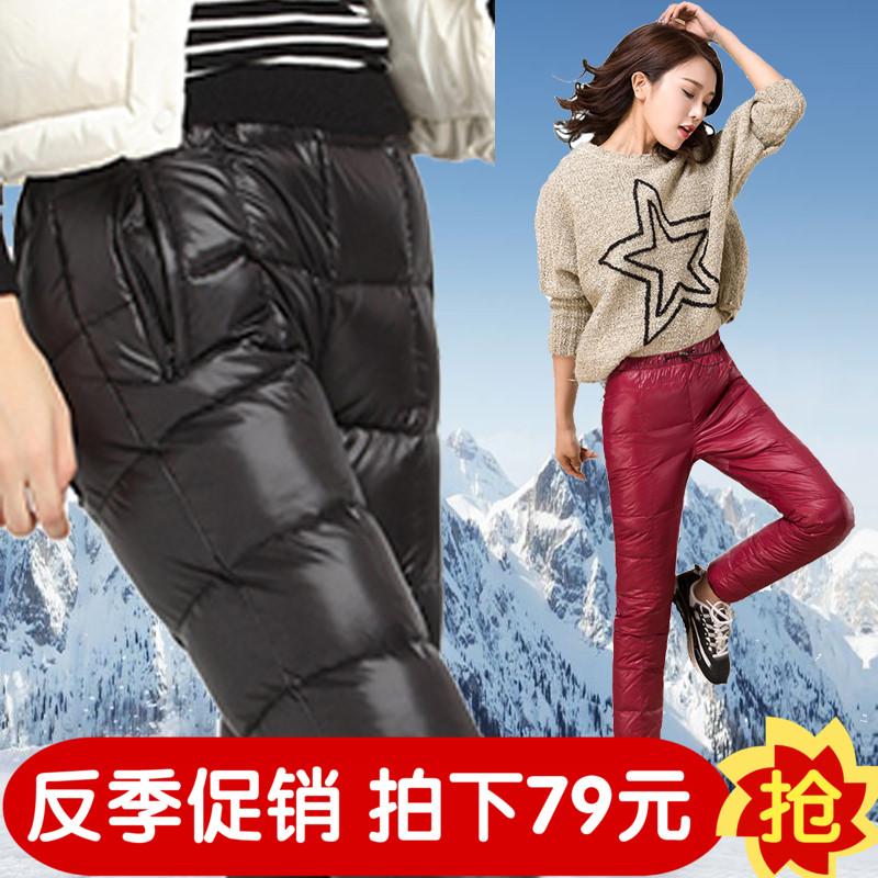 Брюки вниз женщина верхняя одежда 2017 новый на открытом воздухе случайный движение обтягивающий стройнящий хлопок брюки толстые тепло брюки зима