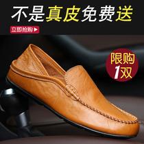 豆豆鞋男真皮软底懒人百搭新款2020年开车休闲鞋英伦夏季男鞋皮鞋