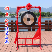 Qin Xiang 36cm Gong 40 to 80 male separate road Gong Celebration Gong copy gong activity opening gong with Gong frame instrument
