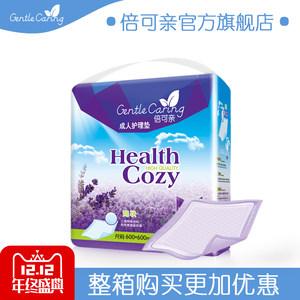 倍可亲产褥垫产妇垫产后护理垫60*60孕妇一次性隔尿垫经期用10片